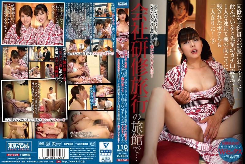 Xxx lady post best porno gallery